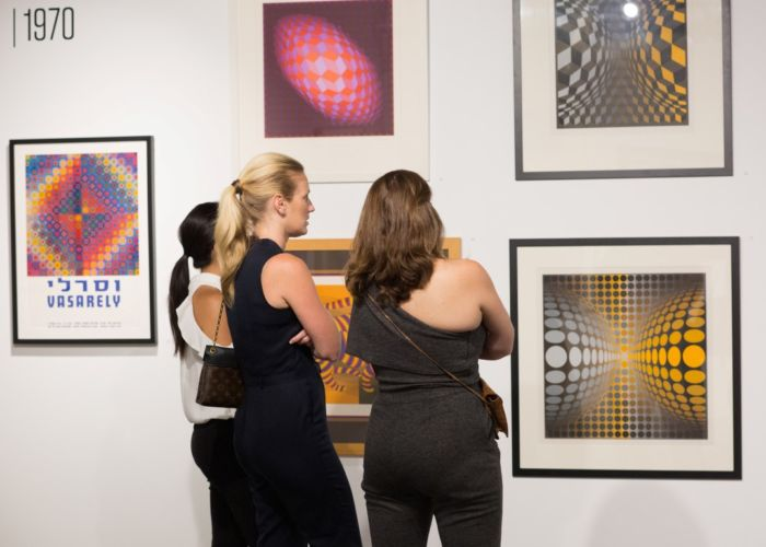 PAN_WCHOF_Vasarely-29